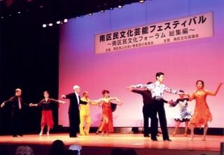 2011アバンティ舞台.jpg