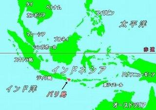 バリ島.jpg