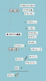 mariana_islands.jpg